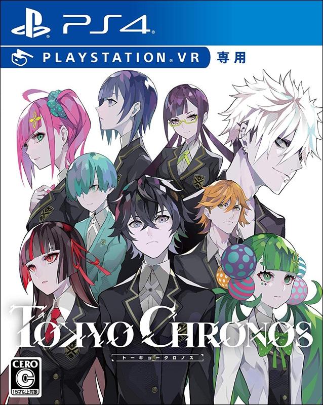 TOKYO CHRONOS(※PlaystationVR専用ソフト)