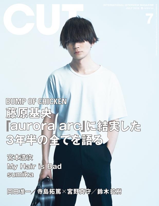 CUT (カット)2019年 7月号