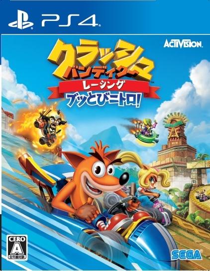 【PS4】クラッシュ・バンディクーレーシング ブッとびニトロ!
