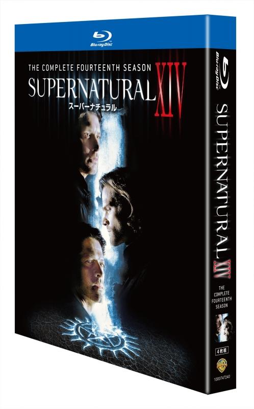 SUPERNATURAL XIV <フォーティーン・シーズン>ブルーレイ コンプリート・ボックス(3枚組)
