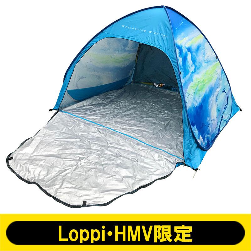 サンシェード【Loppi・HMV限定】