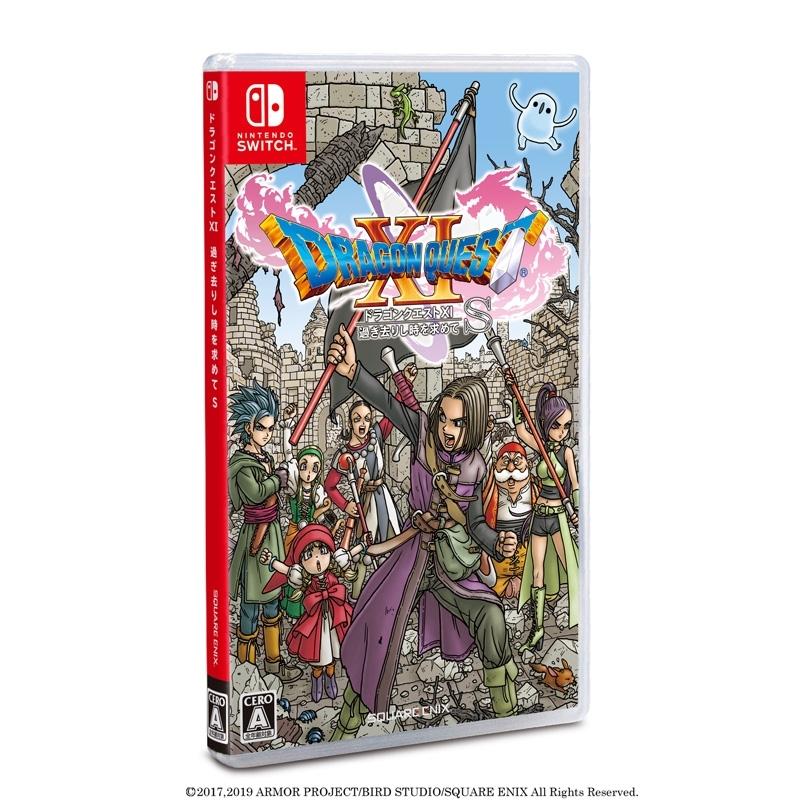 【Nintendo Switch】ドラゴンクエストXI 過ぎ去りし時を求めて S 通常版