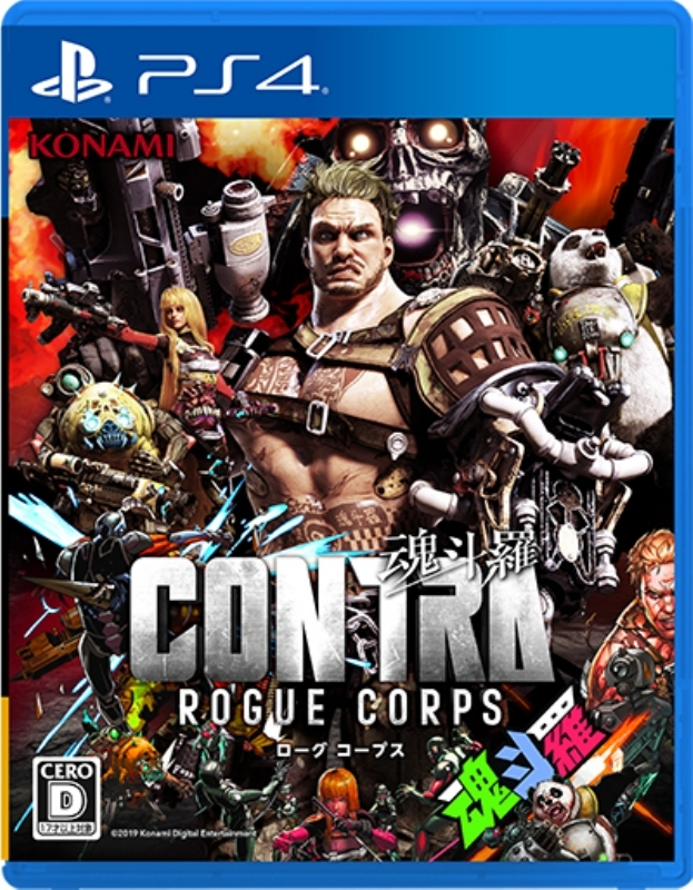 【PS4】Contra Rogue Corps 魂斗羅 ローグ コープス