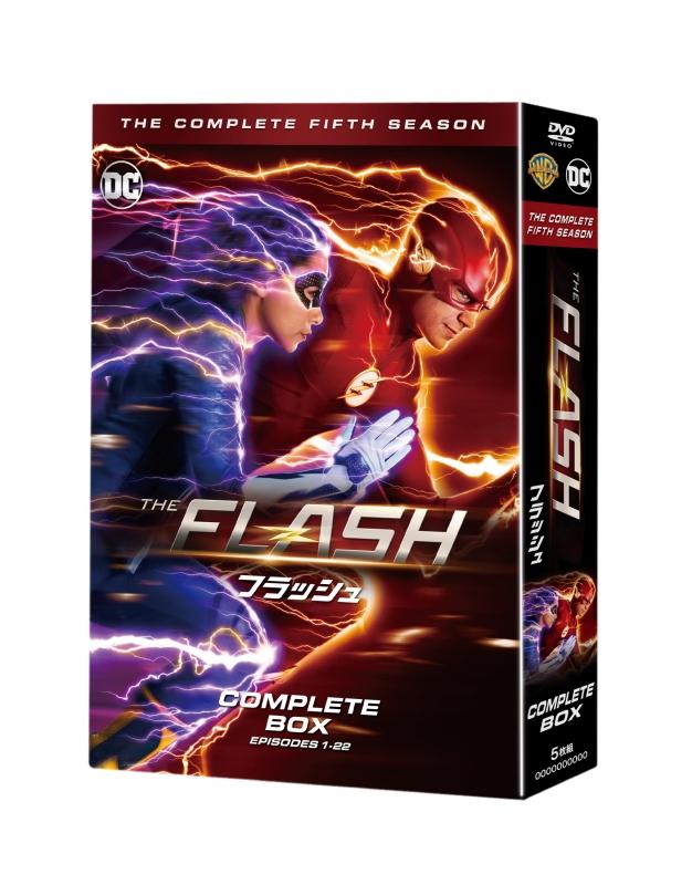 THE FLASH / フラッシュ <フィフス・シーズン>DVD コンプリート・ボックス(5枚組)