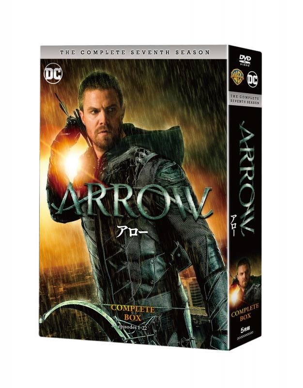 ARROW/アロー <セブンス・シーズン>DVD コンプリート・ボックス(5枚組)