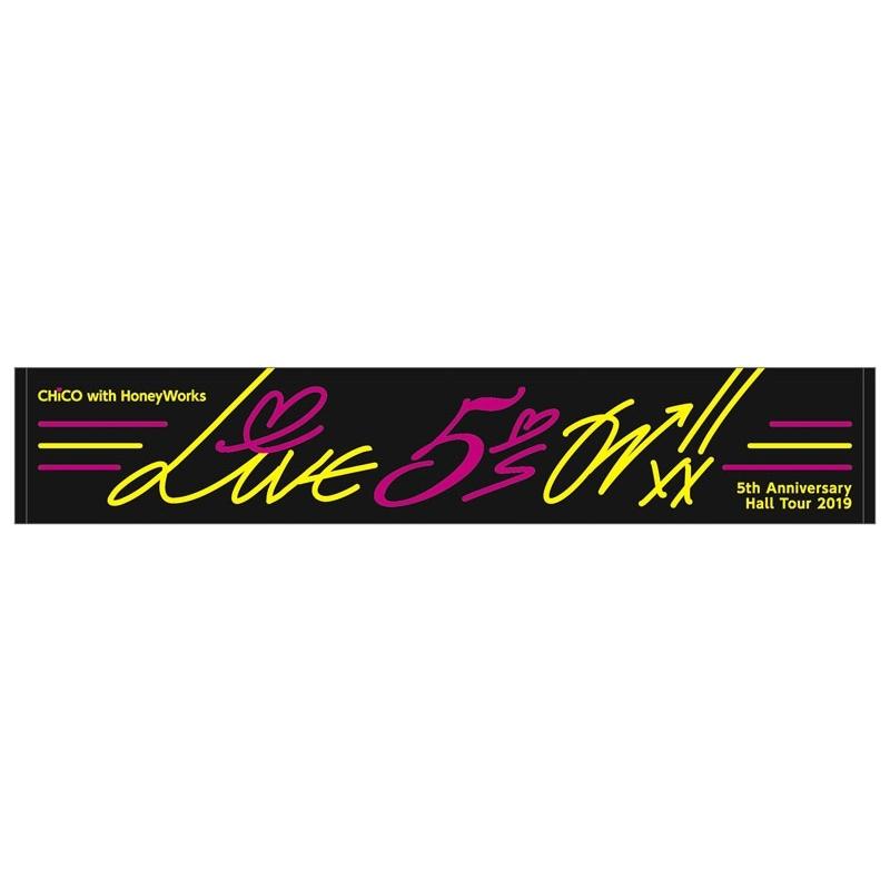 ツアーマフラータオル / LiVE 5's On!!