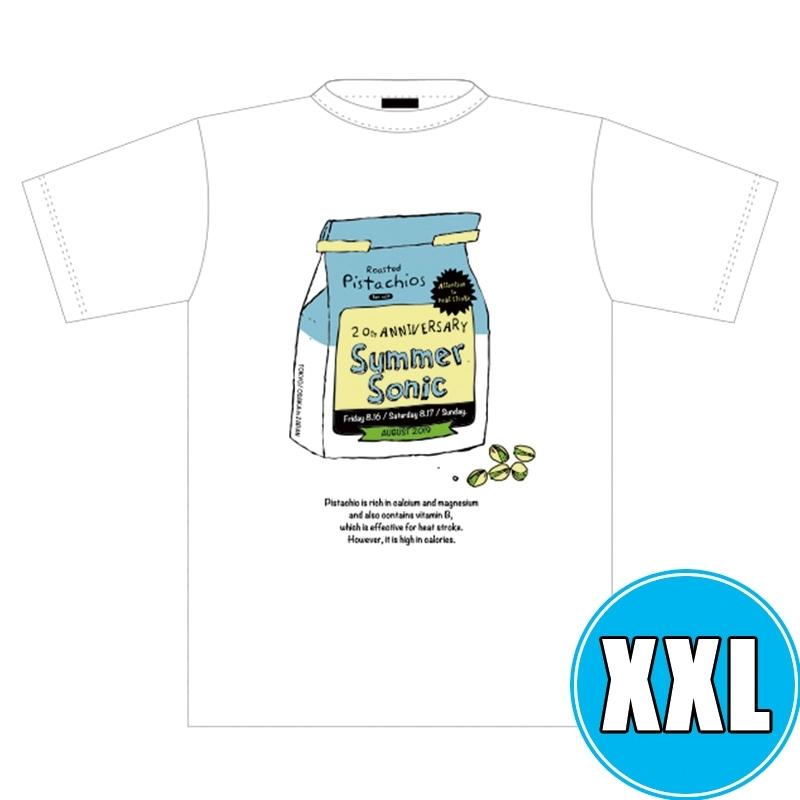 ピスタチオTシャツ WHITE (XXL)※事後販売分