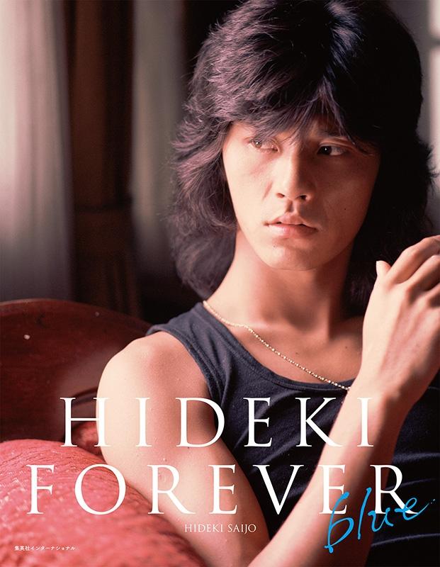 《HMV・タワーレコード限定生写真付》HIDEKI FOREVER blue(ヒデキ フォーエバー ブルー)[+CD]