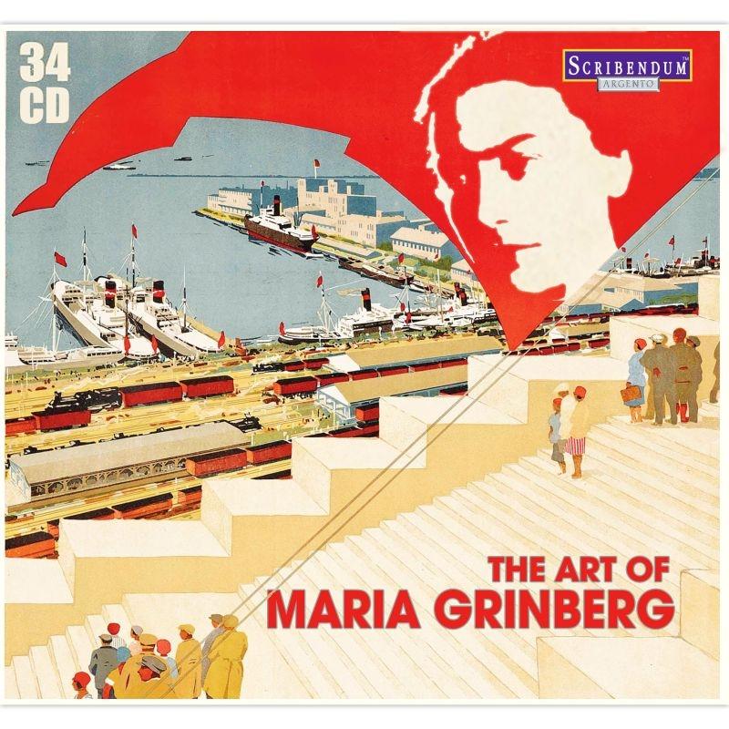 マリヤ・グリンベルクの芸術(34CD)