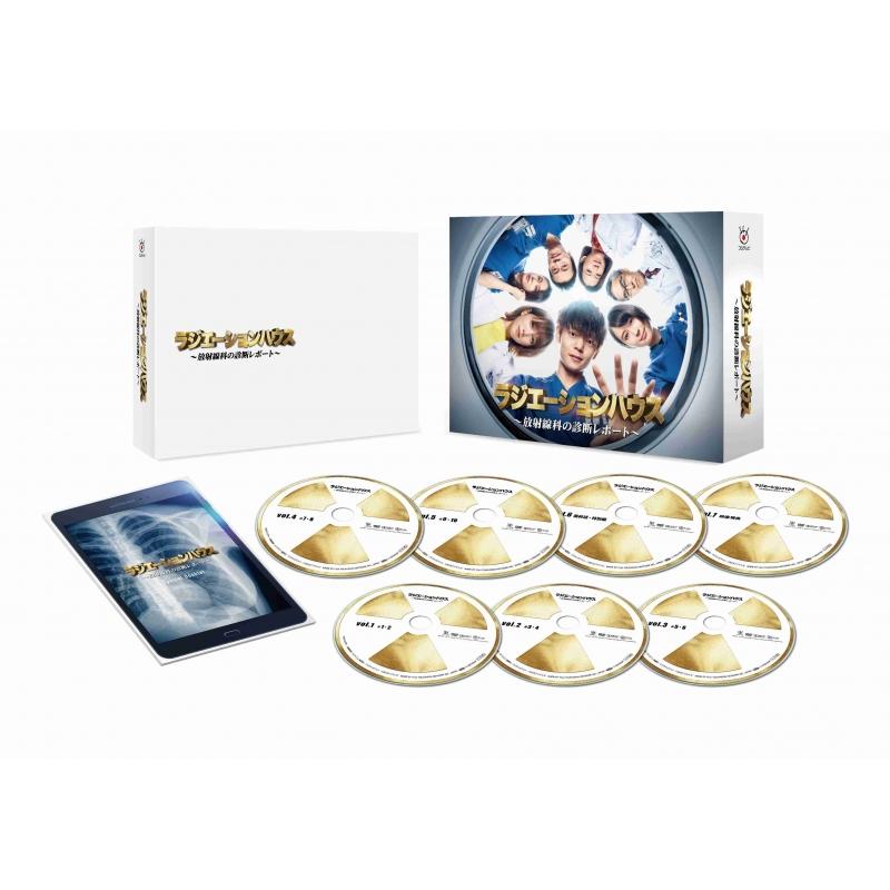 ラジエーションハウス〜放射線科の診断レポート〜DVD-BOX