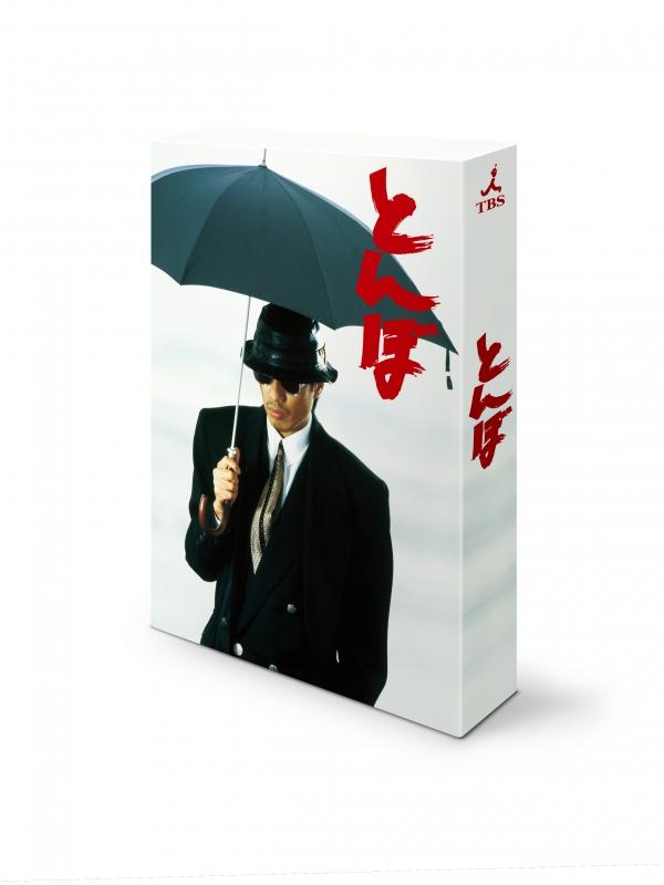 とんぼ(DVD BOX)