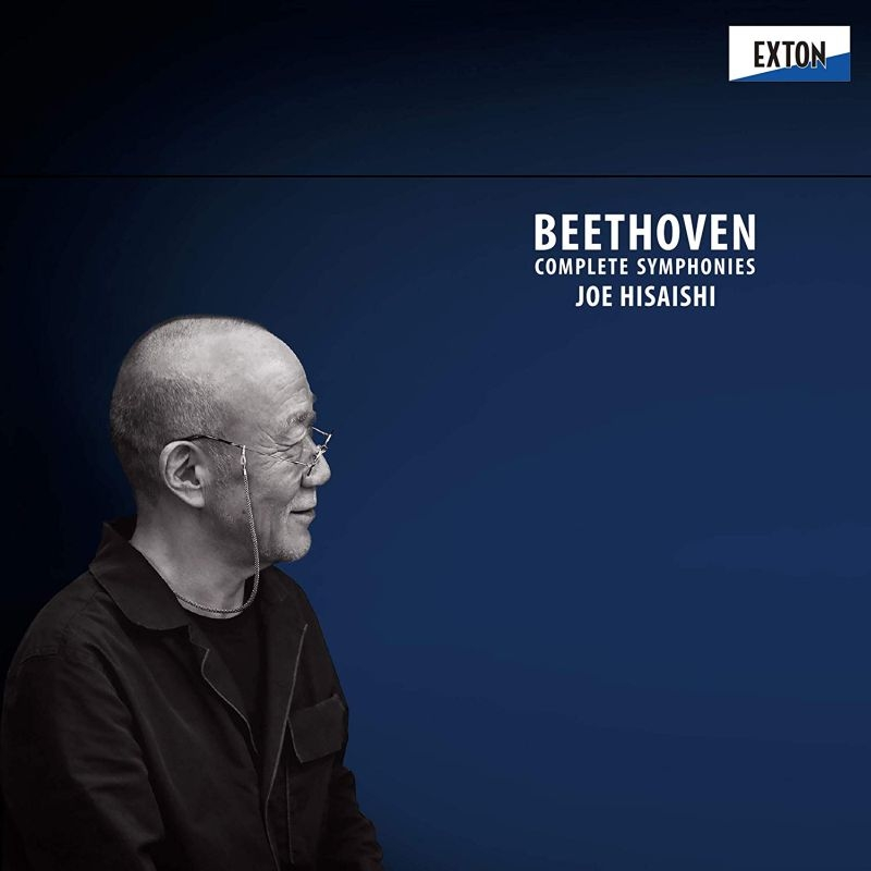 交響曲全集 久石 譲&フューチャー・オーケストラ・クラシックス(5CD)