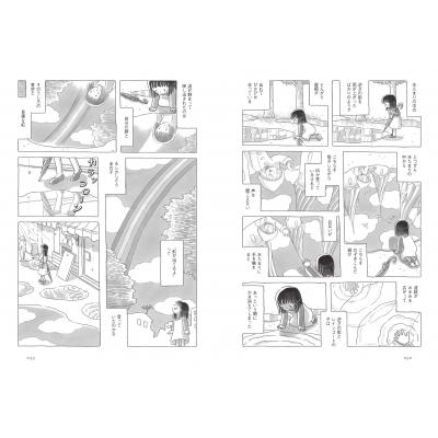 午后のあくび 2 : コマツシンヤ | HMV&BOOKS online - 9784750516431