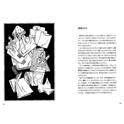 の 国 11 宝石 宝石の国 11巻(最新刊)
