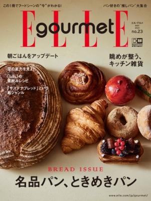ELLE gourmet 2021年5月号 A 画像 C