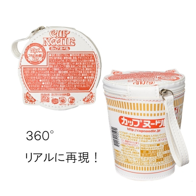 CUP NOODLE 50TH ANNIVERSARY カップヌードル ポーチ BOOK special package ver. 付録