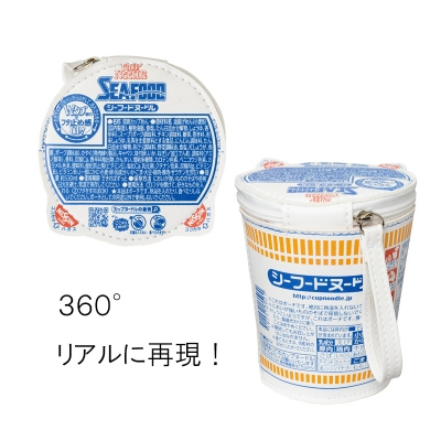 CUP NOODLE 50TH ANNIVERSARY シーフードヌードル ポーチ BOOK special package ver. 付録