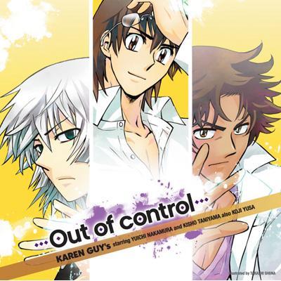 OVA 絶対可憐チルドレン 主題歌::☆Seventh☆Heaven☆/…Out of control ...