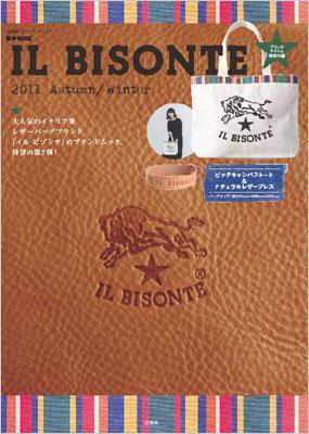 de079c37e8f9 IL BISONTE 2011 AUTUMN/WINTER E-mook : ブランド付録つきアイテム ...