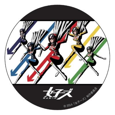 カレンダー cdケース カレンダー : ローチケHMV > HMV > グッズ > 女子 ...