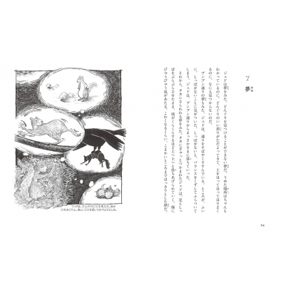 リスの森ひっこし大作戦 : リン・レイ・パーキンス | HMV&BOOKS online ...