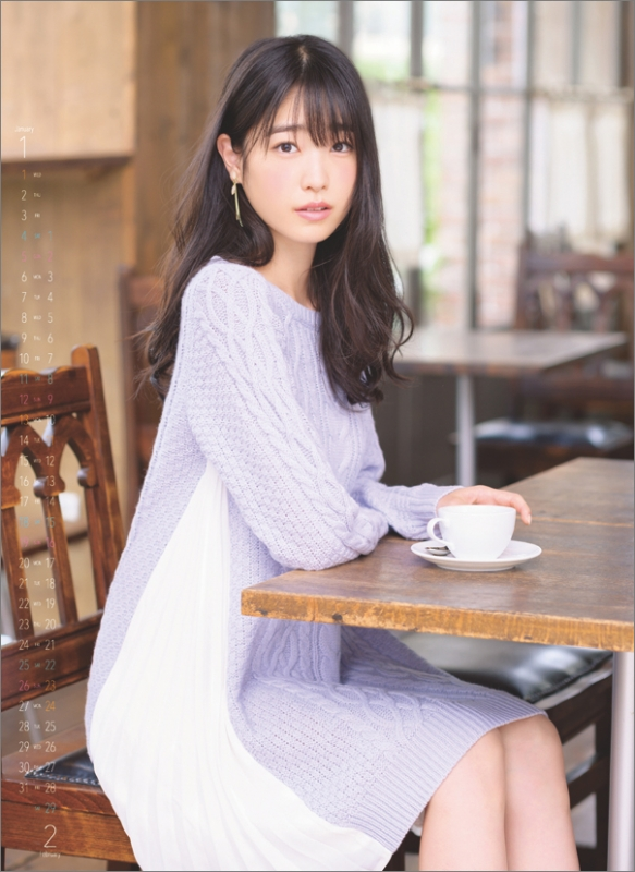 髙橋ひかる / 2020年カレンダー : 高橋ひかる | HMV&BOOKS online ...