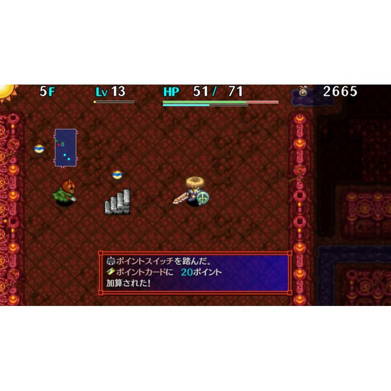 Game Soft (PlayStation Vita)