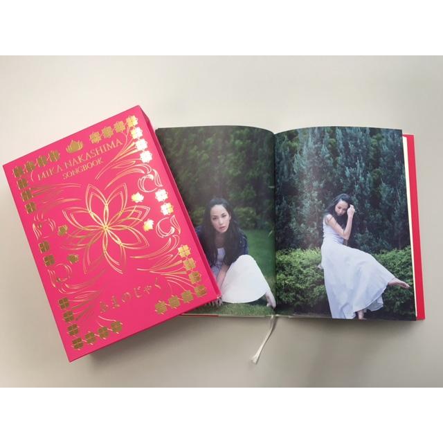 SONGBOOK あまのじゃく 【完全生産限定盤】(CD+書籍)