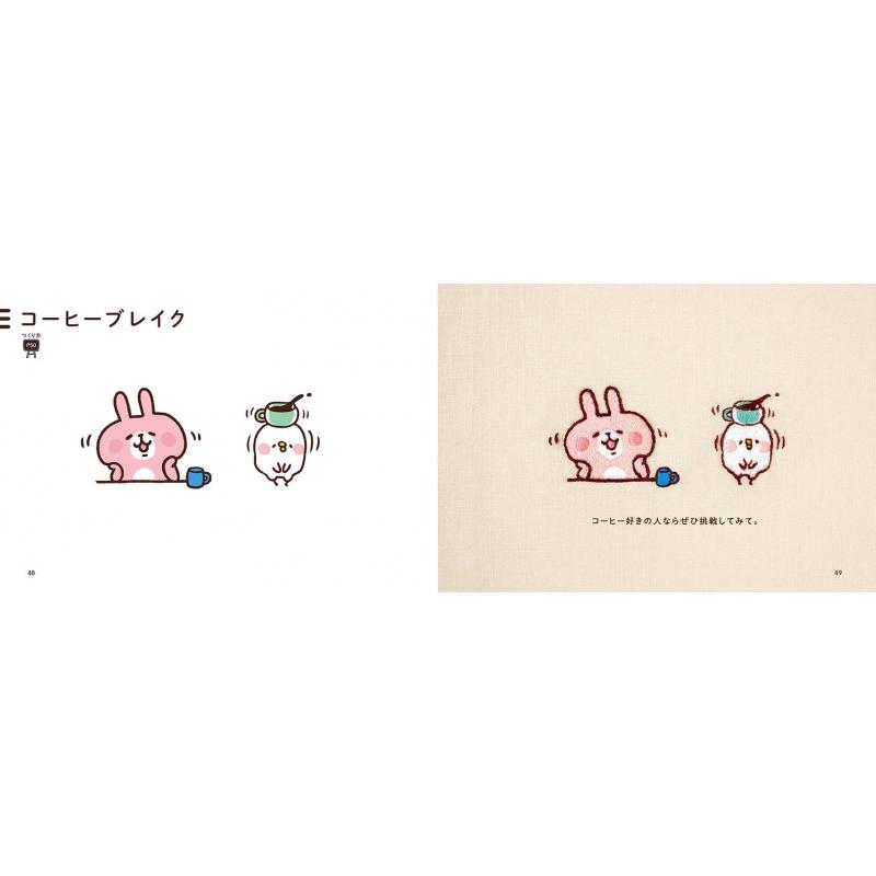 カナヘイの小動物 ゆるっとかわいい刺繍ブック カナヘイ Hmvbooks