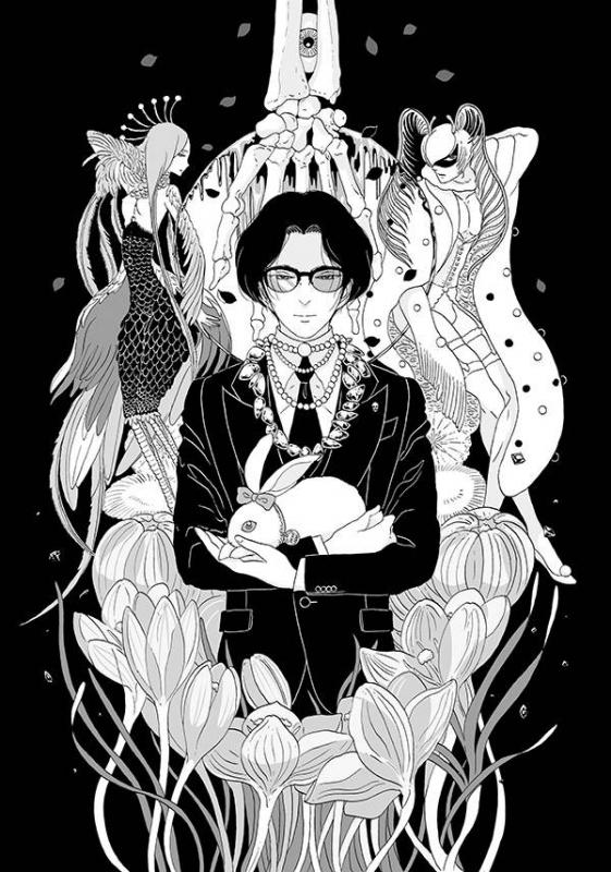 愛の仮晶 市川春子イラストレーションブック Kcピース 市川春子