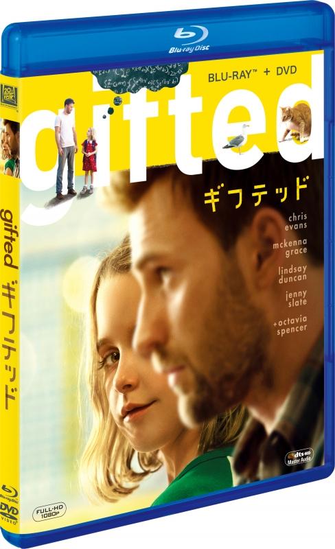 The Gifted<海外ドラマ>感想レビュー・海外 ...