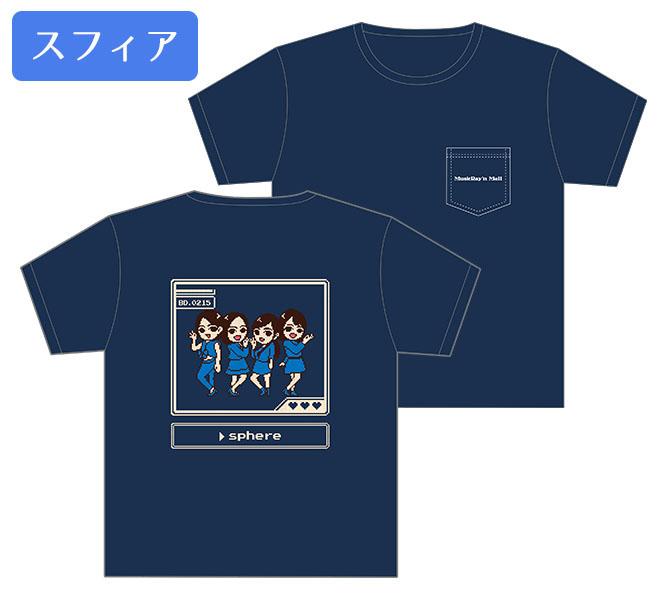 ミュージックレインモールオープン記念Tシャツ[スフィア]