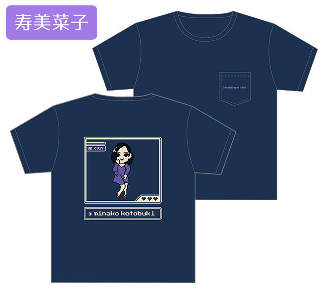 ミュージックレインモールオープン記念Tシャツ[寿美菜子]