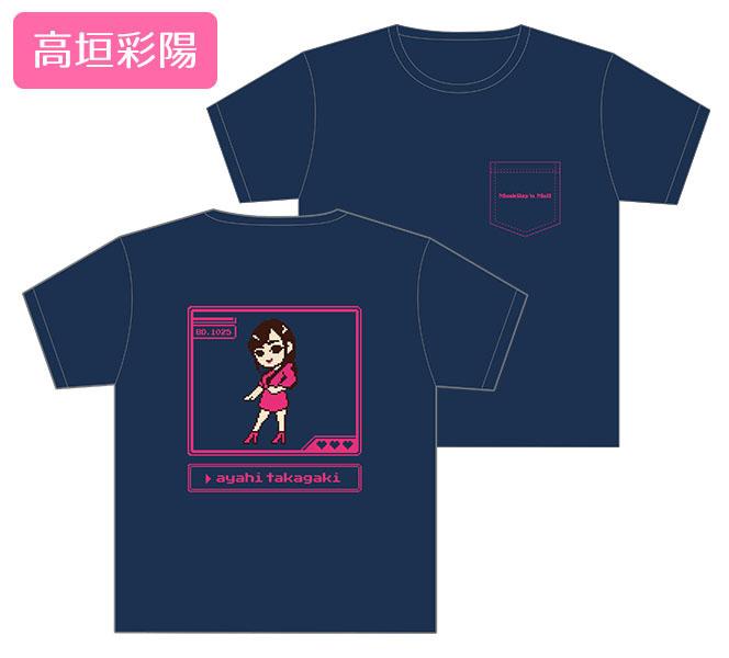 ミュージックレインモールオープン記念Tシャツ[高垣彩陽]