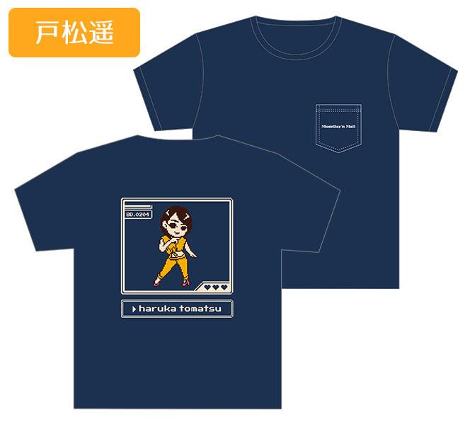 ミュージックレインモールオープン記念Tシャツ[戸松遥]