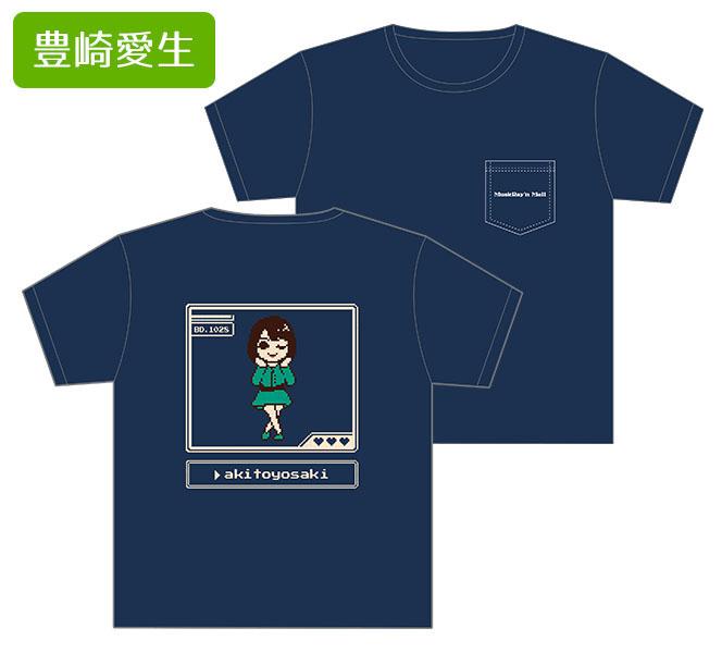 ミュージックレインモールオープン記念Tシャツ[豊崎愛生]