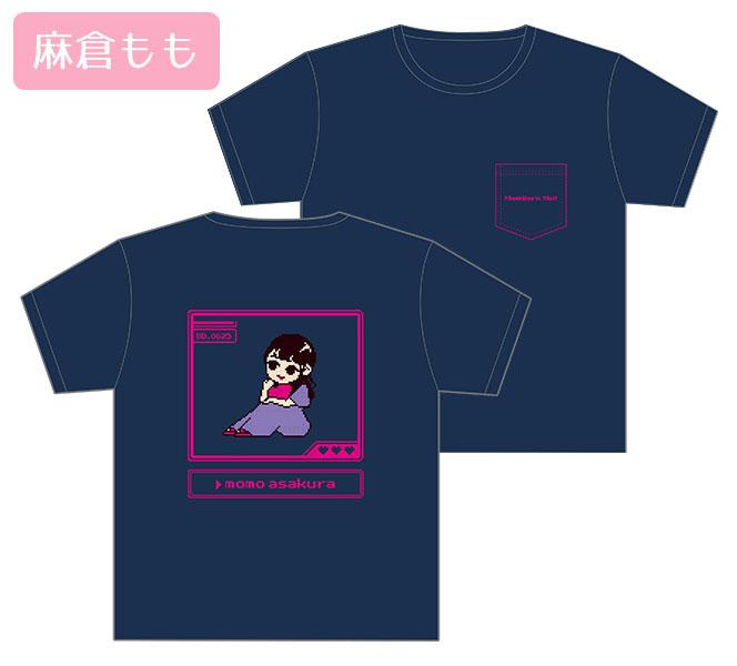 ミュージックレインモールオープン記念Tシャツ[麻倉もも]