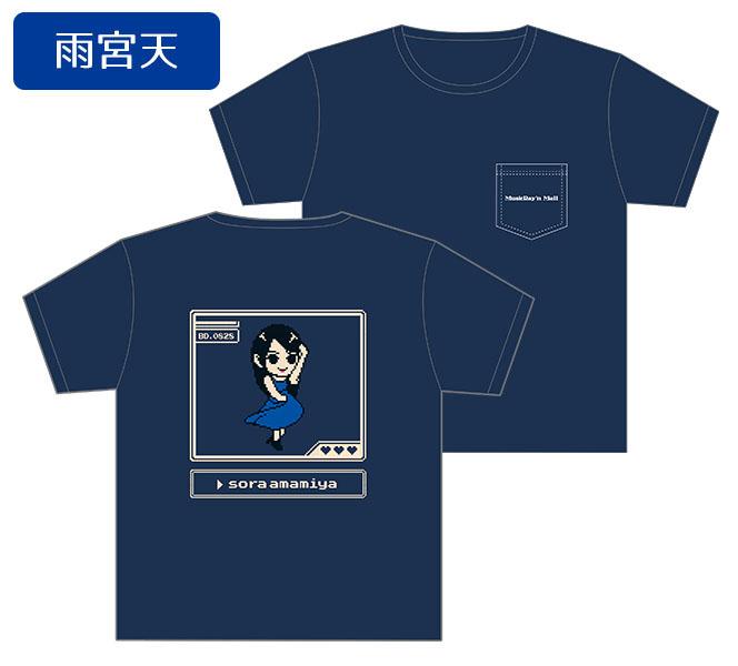 ミュージックレインモールオープン記念Tシャツ[雨宮天]