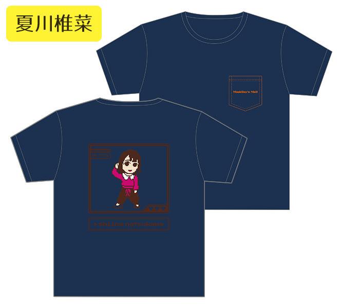ミュージックレインモールオープン記念Tシャツ[夏川椎菜]