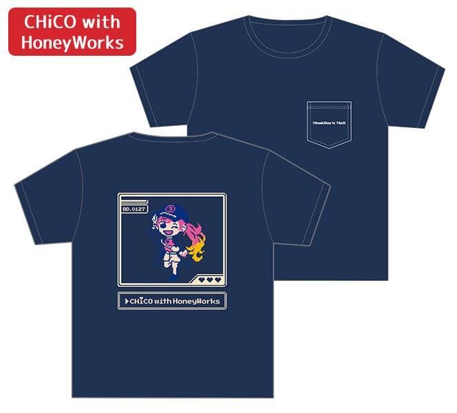 ミュージックレインモールオープン記念Tシャツ[CHiCO with HoneyWorks]