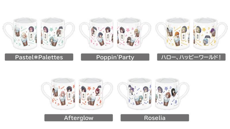 マグカップ(全5種)