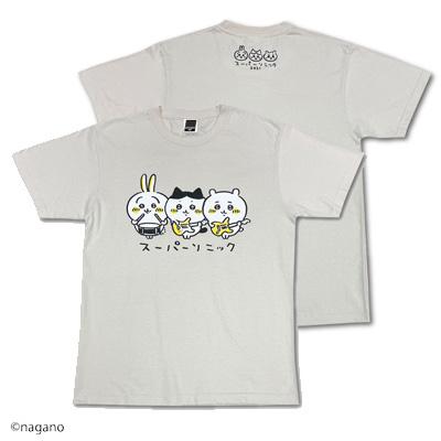 SUPERSONIC×ちいかわ コラボTシャツ ベージュ