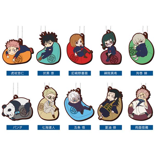ゆるっとクッションシリーズ ラバーマスコット(全1種/BOX仕様)