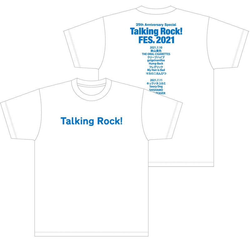 Tシャツ ホワイト(S~XLサイズ)