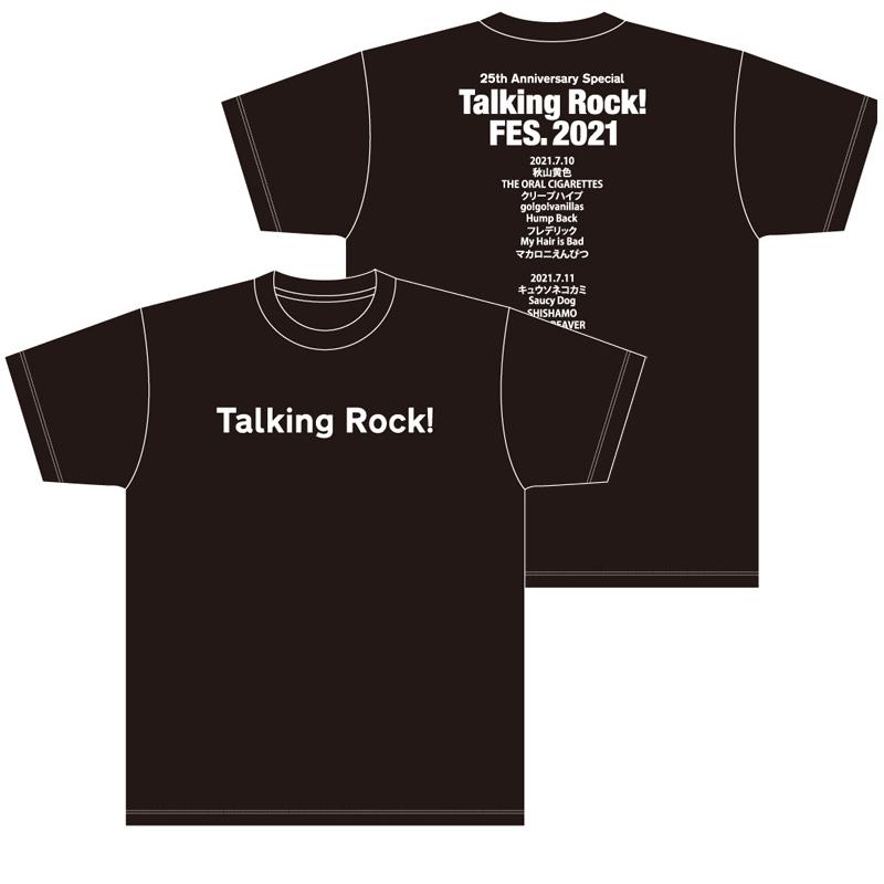 Tシャツ ブラック(S~XLサイズ)