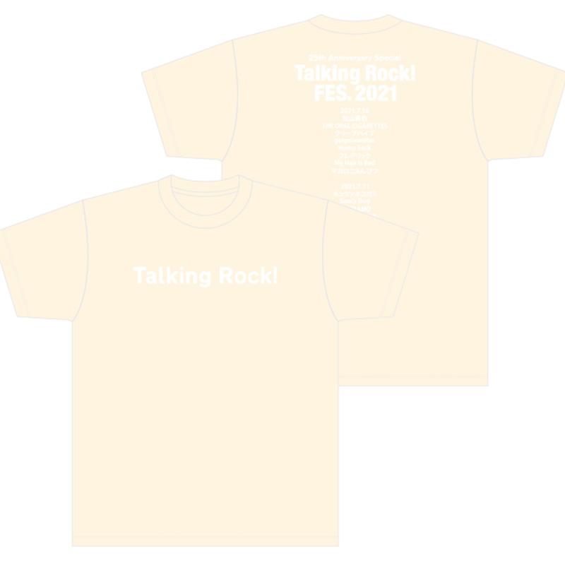 Tシャツ オートミール(S~XLサイズ)