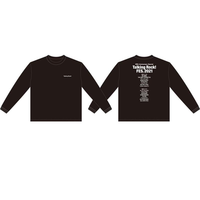 ロングTシャツ(S~XLサイズ)