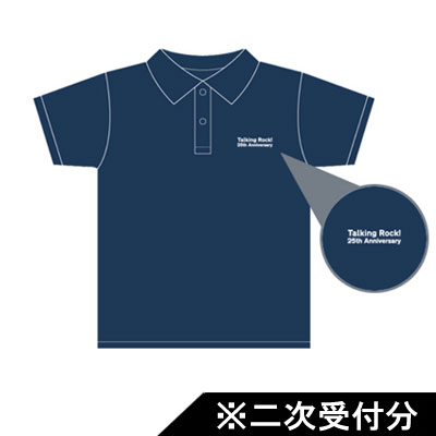 編集長ポロシャツ(※受注商品)