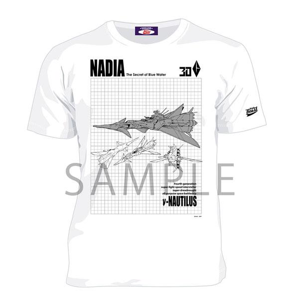 N-ノーチラス号Tシャツ(ホワイト)
