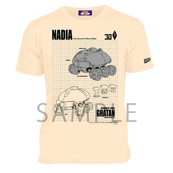 グラタン Tシャツ(ナチュラル)